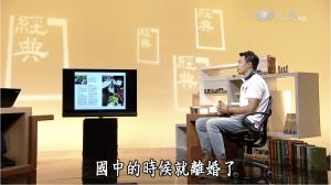 2015大愛電視台 陪伴小草長大